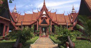 كمبوديا