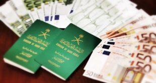 مدة صلاحية التأشيرة بعد صدورها
