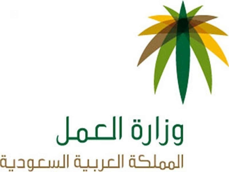 Photo of استعلام عن نقل كفالة عامل وافد برقم الاقامه