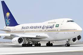 Photo of كيفية حجز تذاكر عن طريق الخطوط السعودية | شرح طريقة حجز تذاكر الطيران السعودي