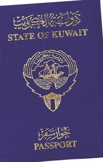 دول لا تحتاج فيزا للكويتيين 2018   دول يمكن الدخول إليها بدون تأشيرة او فيزا للكويتيين 2018