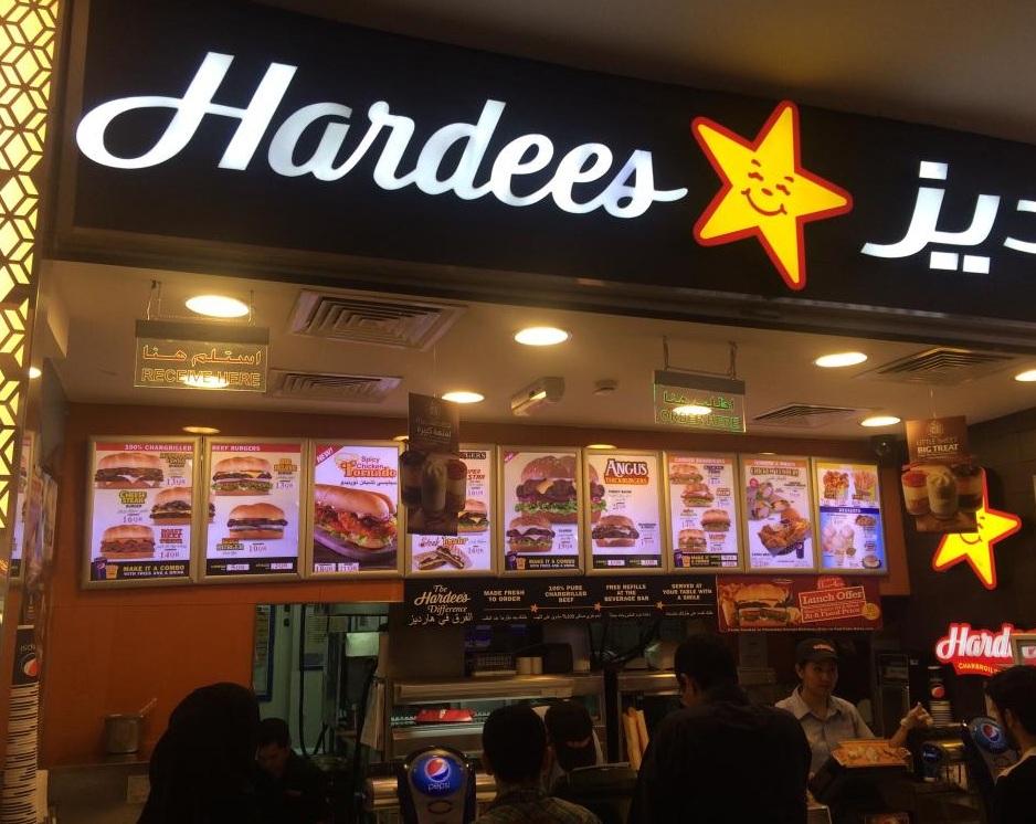 منيو وقائمة أسعار مطاعم هارديز ورقم خدمة التوصيل