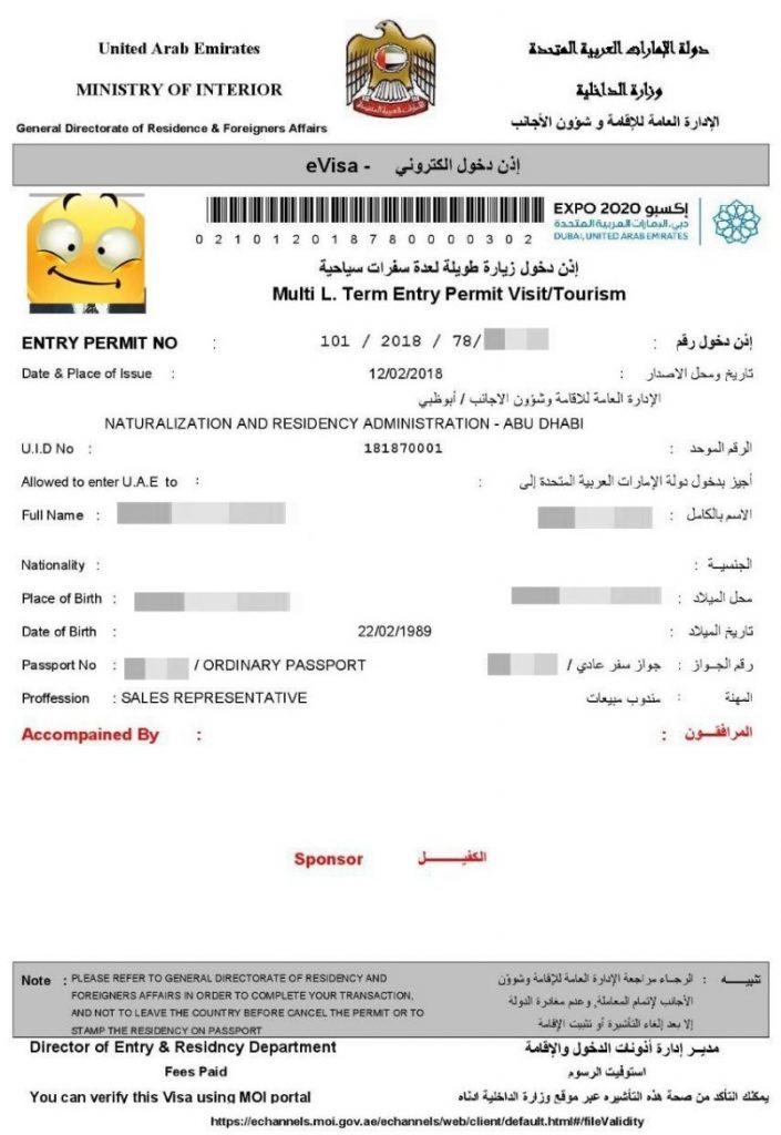 تأشيرة دبي للمقيمين في السعودية