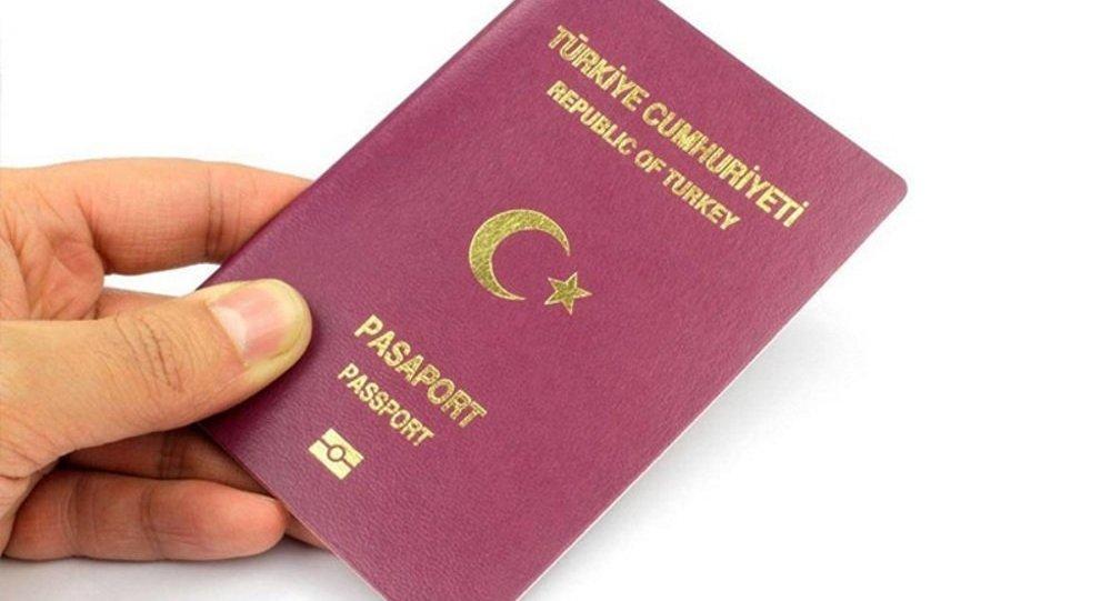 مميزات الجواز التركي وطريقة الحصول علي الجنسية التركية