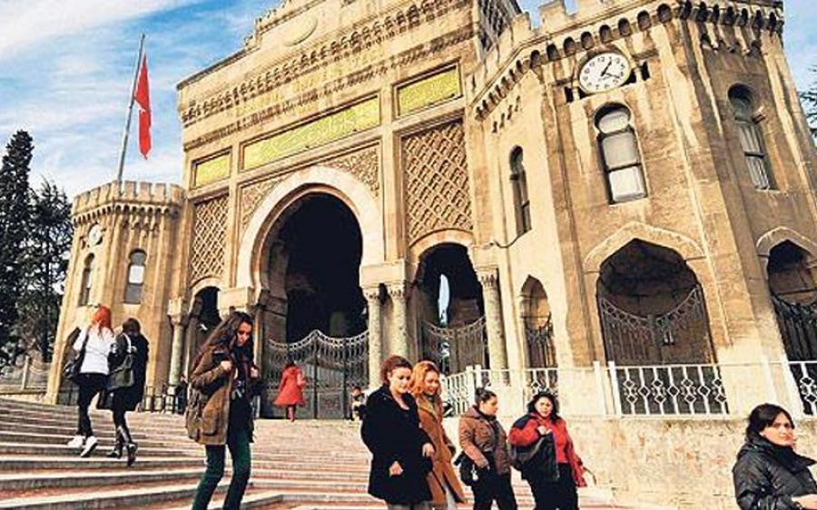 الجامعات الخاصة في تركيا والمصاريف الاوراق المطلوبة للالتحاق بها