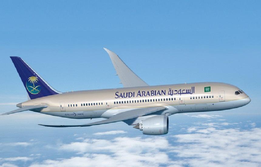 شرح طريقة استرجاع تذاكر الخطوط السعودية