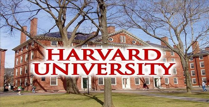 منح دراسية هارفارد