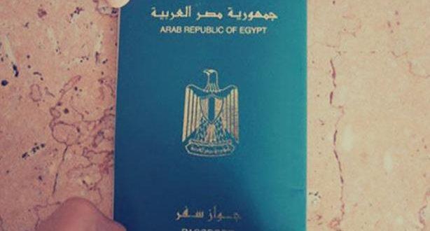 Photo of السفر إلى الأردن من مصر للعمل والأوراق المطلوبة