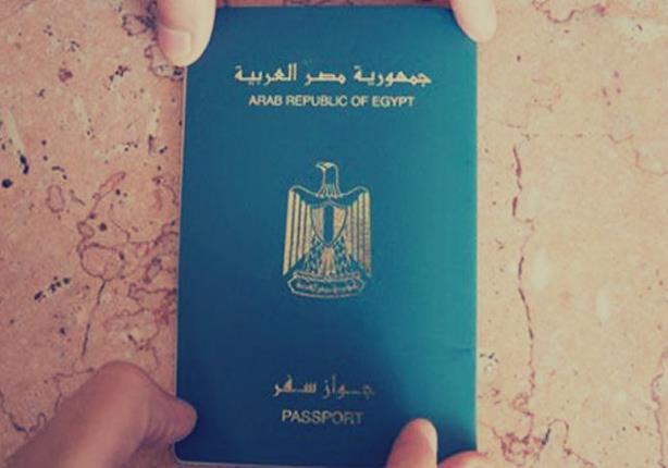 Photo of الأوراق المطلوبة للسفر من مصر إلى الأردن