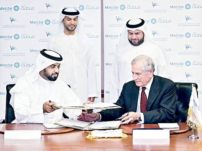 Photo of منح دراسية هيئة كهرباء ومياه أبوظبي