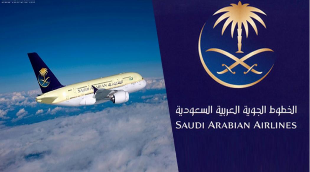 رقم الخطوط السعودية سفر