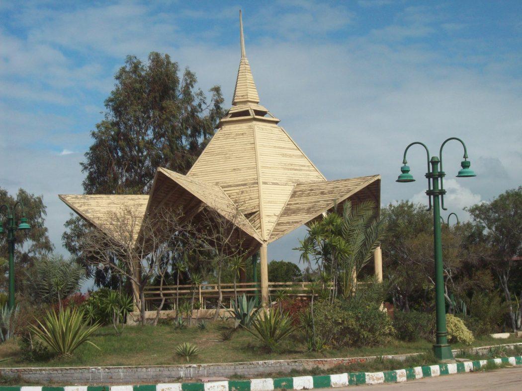 الحديقة الدولية بالاسكندرية