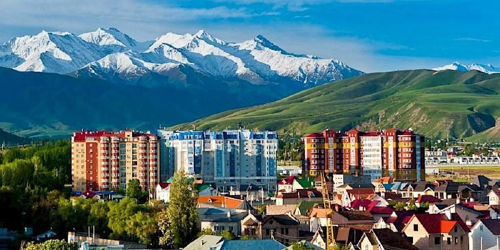 Photo of السياحة والسفر في قرغيزستان