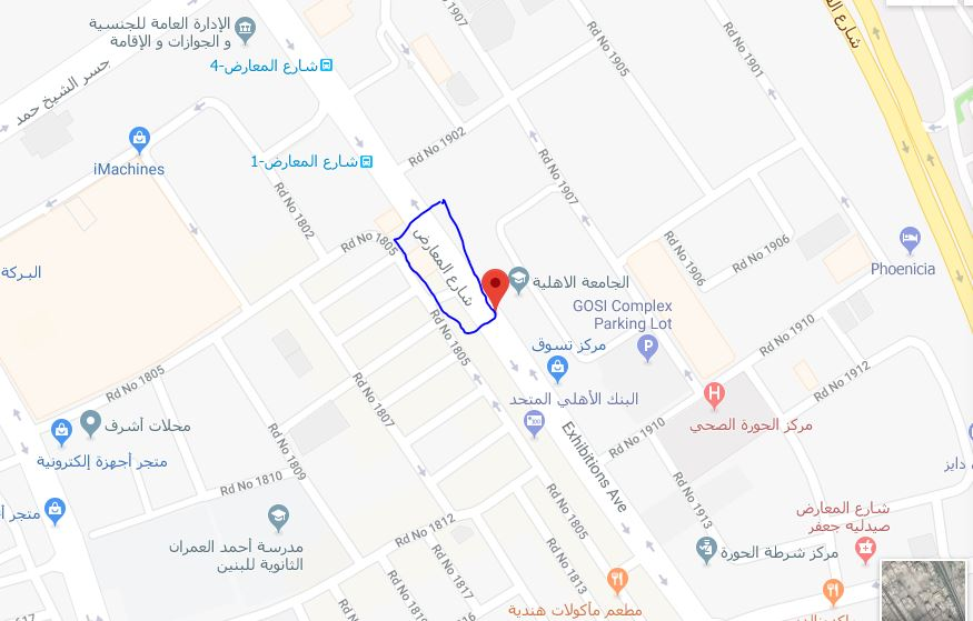 Photo of البحرين شارع المعارض | تعرف على كل ما فى شارع المعارض بالتفصيل والفنادق فى البحرين