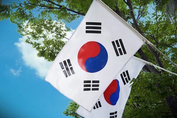 Photo of الهجرة إلى كوريا الجنوبية