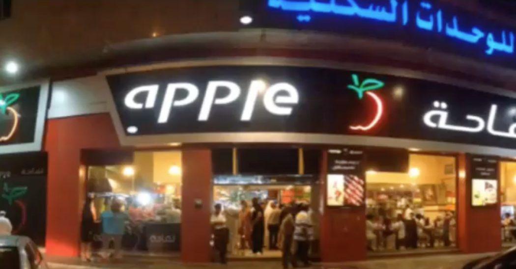 Photo of افضل مطاعم المدينة المنورة