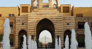 منح دراسية بالجامعة الأمريكية بالقاهرة