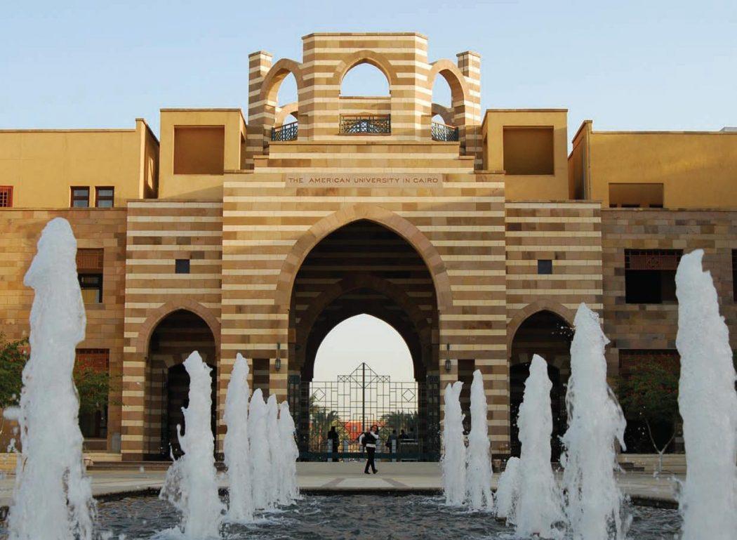 Photo of منح دراسية بالجامعة الأمريكية بالقاهرة