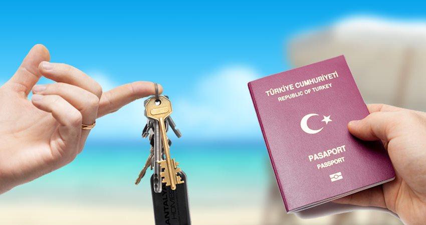 Photo of مميزات الجواز التركي وطريقة الحصول علي الجنسية التركية