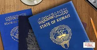 دول لا تحتاج تأشيرة للكويت 2018