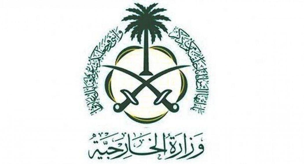 Photo of استعلام عن طلب مقدم لوزارة الخارجية عبر موقع وزارة الخارجية السعودية