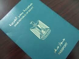 Photo of طريقة استخراج جواز سفر مصري مميكن بالخطوات
