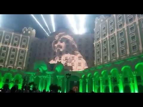 Photo of احتفالات اليوم الوطني السعودي في المملكة