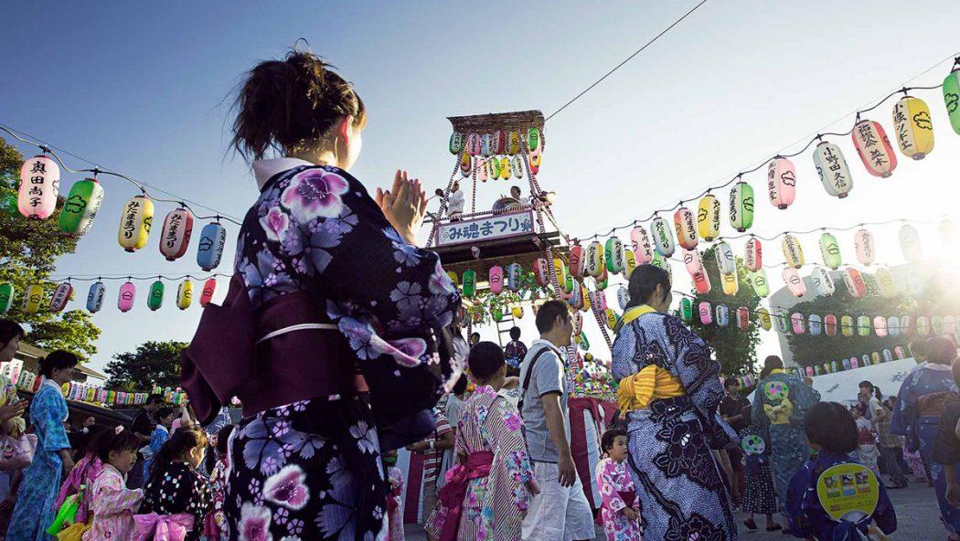 الهجرة إلى اليابان
