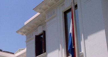 السفارة الهولندية بالقاهرة العنوان وطريقة الوصول