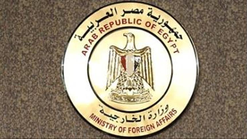 عناوين مكاتب توثيق الخارجية المصرية سفر