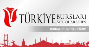 منح دراسية مجانية في تركيا 2018