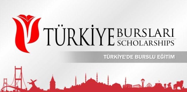 Photo of منح دراسية مجانية في تركيا 2020