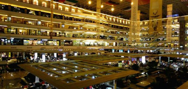 Photo of أسواق كوانزو الصينية والفنادق القريبة منها