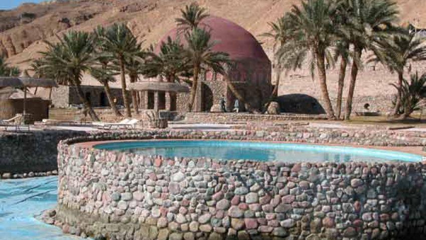 حمام فرعون