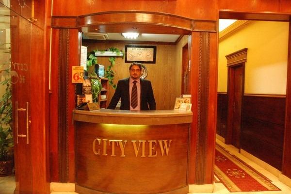 Photo of تقرير عن فندق سيتي فيو القاهرة أسعاره وكيفية الحجز