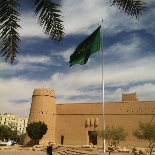 Photo of قصر المصمك بالصور وتبذه عن القصر