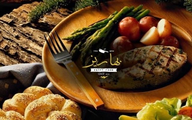 منيو وأسعار مطعم بهاريز