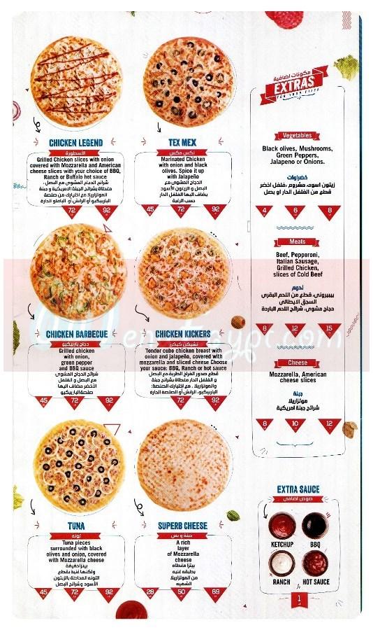 منيو دومينوز بيتزا الجديد