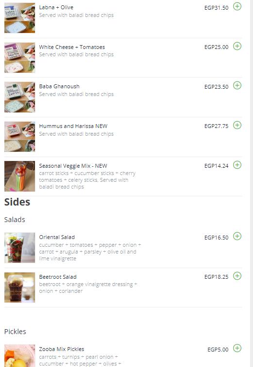 منيو وقائمة أسعار مطاعم Zooba وأماكن فروعه ورقم خدمة التوصيل إلى المنازل ( دليفرى Zooba ) .