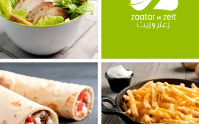 منيو وأسعار مطعم زعتر وزيت وأسعار الوجبات اللبناني والفروع سفر