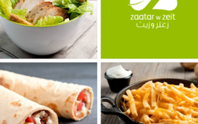 Photo of منيو وأسعار مطعم زعتر وزيت وأسعار الوجبات اللبناني والفروع