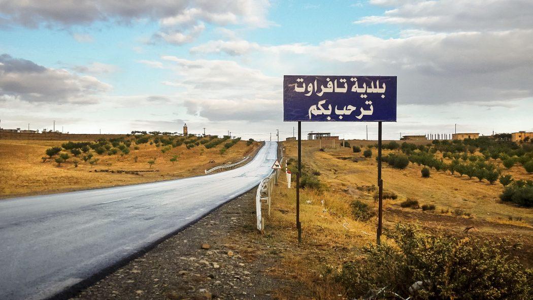 Photo of تافراوت جوهرة الجنوب المغربية .. تعرف بالتفاصيل السر الذي يبحث عنه الجميع