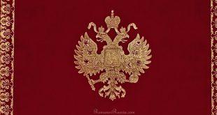 الزواج من روسية الشروط المطلوبة