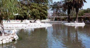 حديقة أنطونيادس