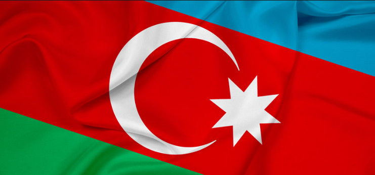 Photo of مجموعة نصائح للسفر الى اذربيجان