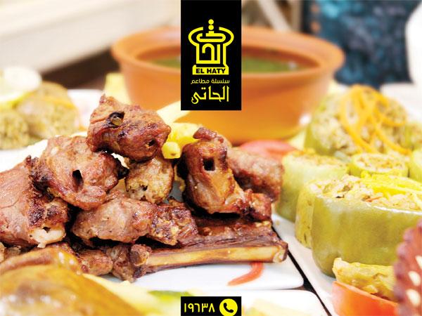 Photo of منيو وأسعار مطعم الحاتي وأهم الفروع في القاهرة