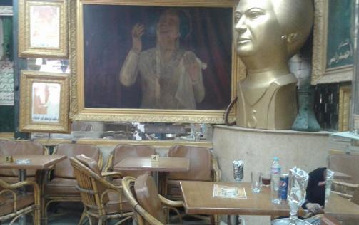 أشهر قهاوي وسط البلد القاهرة