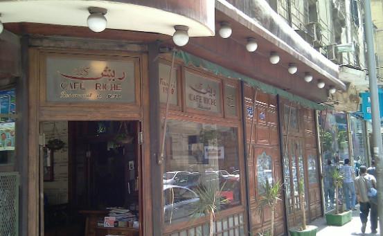 Photo of تعرف على أشهر قهاوي وسط البلد القاهرة