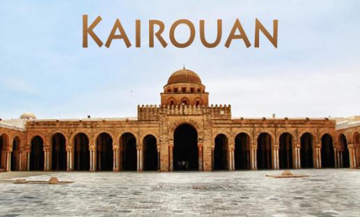 Photo of السياحة في القيروان التونسية وأشهر معالمها السياحية