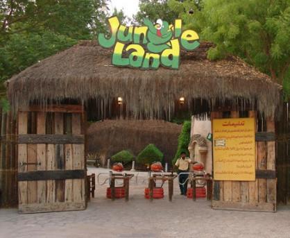 اماكن سياحية في جدة للعرسان